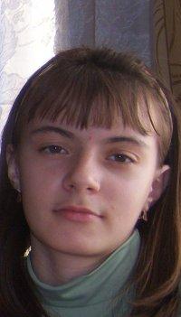 Юлия Чабанян, 15 июня 1995, Нижний Новгород, id38698510