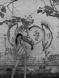 Наташа Гайван, 13 ноября 1993, Смела, id39408052